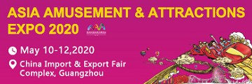 Asia Amusement & Attraction Expo: Exhibiting at Leisure and Hospitality World